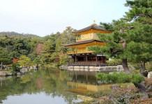 Золотой павильон, Киото, Япония