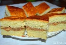 Египетский пирог Хегазея