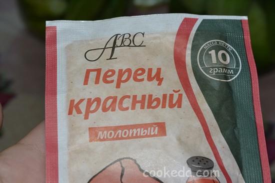 Огурцы с красным перцем на зиму фото-04