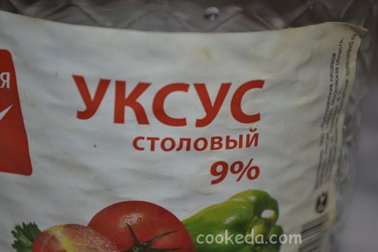Кабачковая икра-06