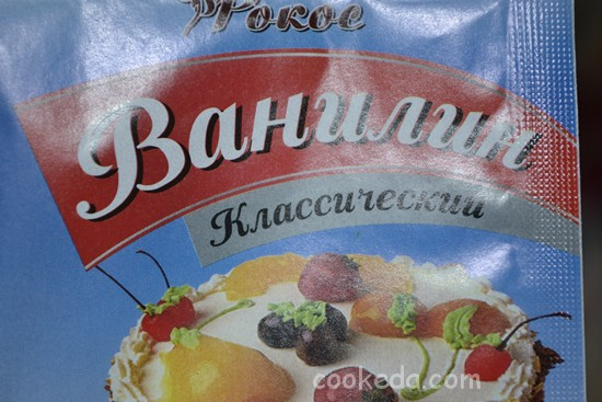 Кексы с черноплодной рябиной-06
