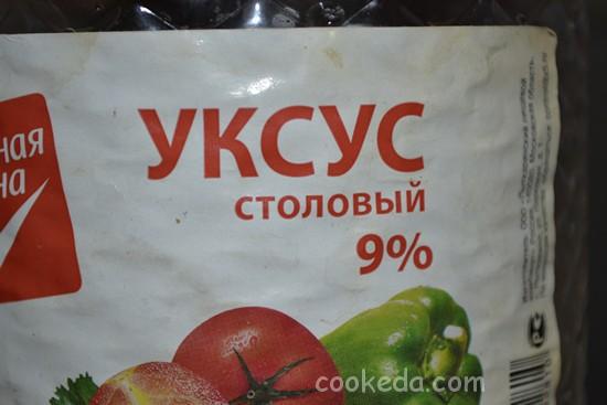 Морковь по-корейски-10