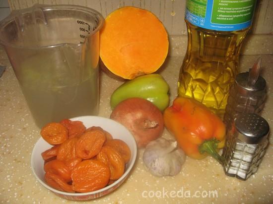 Суп-пюре из запеченных овощей-01