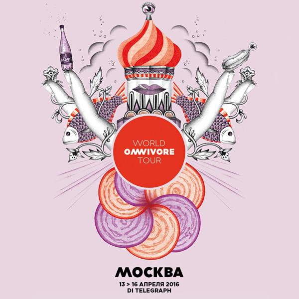 Omnivore Moscow 2016
