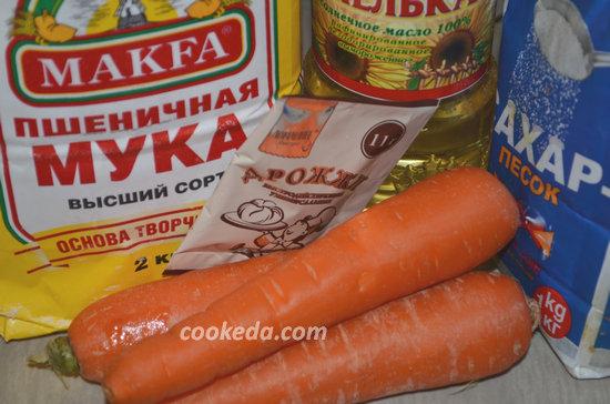 Постные пирожки с морковкой-02