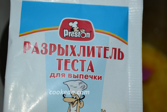 Пирог со смородиной-04