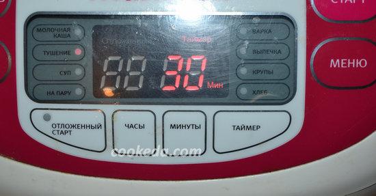 Кабачковая икра на зиму-16