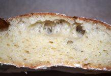 Хлеб Италии. Домашняя чиабатта в духовке