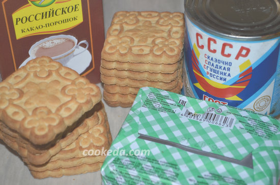 Пирожное картошка из печенья-02