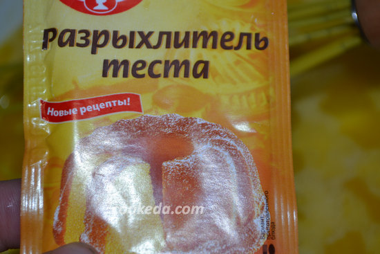 сливовый пирог-05