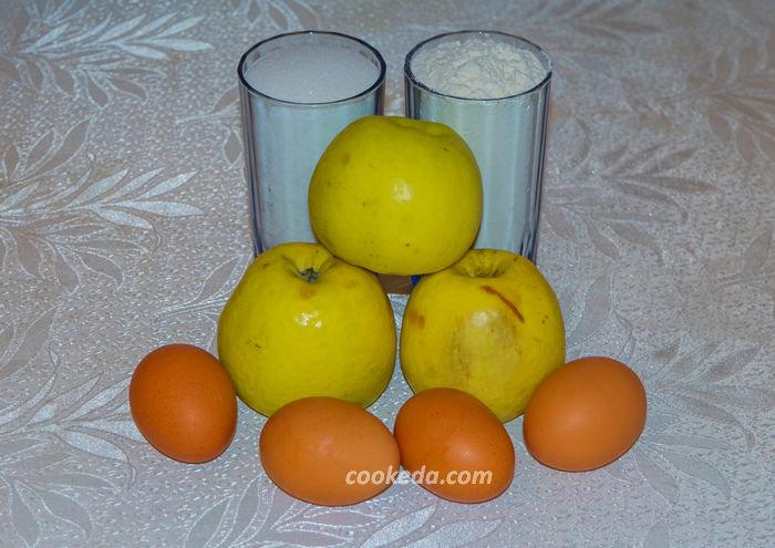 Яблочный пирог шарлотка - ингредиенты