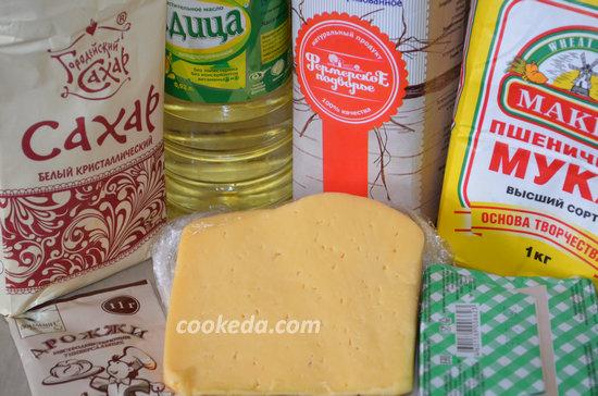 дрожжевые рогалики с сыром-02