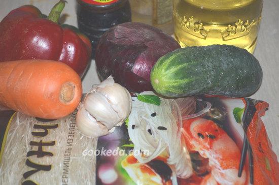 овощной салат с фунчозой-01