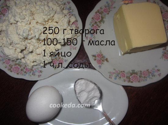 Плавленый сыр из творога-фоторецепт-10