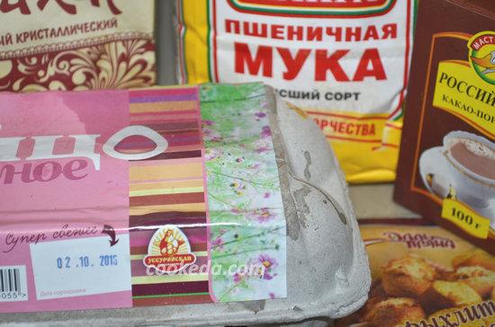"""торт """"Пьяная вишня""""-02"""