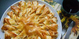 Сырный закусочный пирог из слоеного теста - пошаговый рецепт