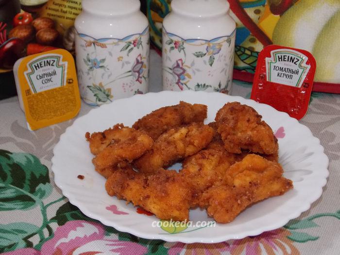 Домашние куриные наггетсы - пошаговый рецепт