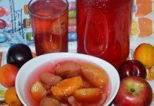 Компот ассорти из фруктов - пошаговый рецепт
