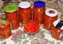 Дунайский салат на зиму - пошаговый рецепт