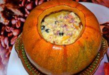 Фаршированная тыква запеченная в духовке - пошаговый рецепт