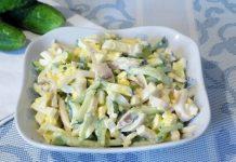 салат из кальмаров и свежих огурцов - пошаговый рецепт