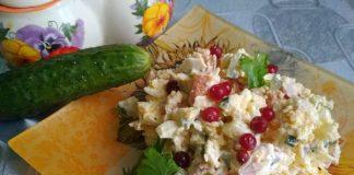 Салат из огурцов с копченой курицей - пошаговый рецепт