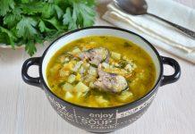 Рыбный суп из скумбрии - рецепт с фото