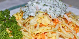 Салат из сельдерея корневого с морковью