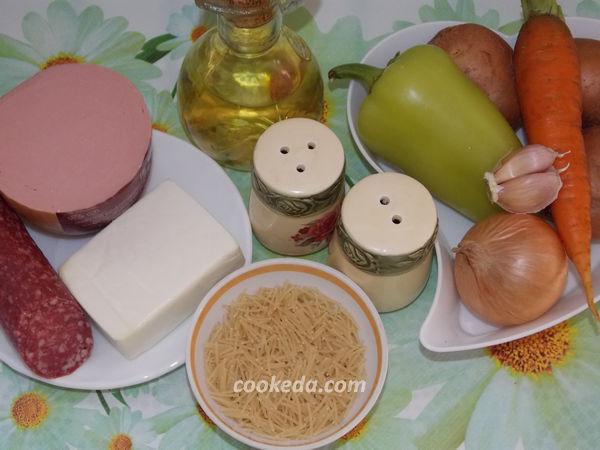 Овощной суп с яйцами и сырокопчёной колбаской - рецепт пошаговый с фото